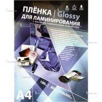 <b>Пленки для ламинирования</b> — купить на Яндекс.Маркете
