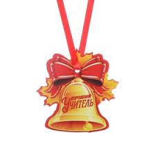 <b>Медаль</b> детская формовая «<b>Самый лучший</b> учитель ...