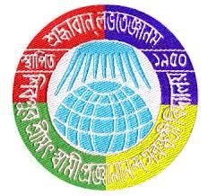 Sibpur S.S.P.S Vidyalaya
