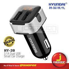 HYUNDAI <b>Car Charger HY-39</b> 3.1A Dual USB Smart <b>Car Charger</b> ...