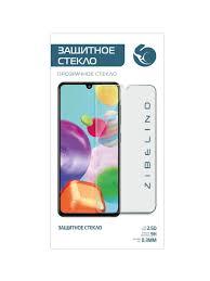 <b>Защитное стекло Zibelino для</b> Xiaomi Redmi Note 9S/ Xiaomi ...