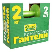 <b>Гантели</b> виниловые <b>EURO CLASSIC</b> 2 х 2кг (салатовый) — купить ...
