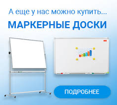 <b>Проектор Optoma DS318e</b> купить в Томске по доступной цене
