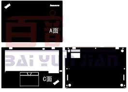 <b>Special Laptop Carbon fiber</b> Vinyl Skin Stickers Cover guard For ...