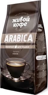 <b>Живой Кофе Arabica</b> (<b>темная</b> пачка) кофе молотый для чашки ...