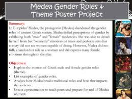 medea essay assignmentmedea mini poster project