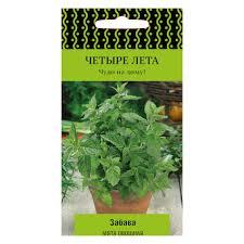 <b>Семена Мята овощная Забава</b> - купите по низкой цене в ...