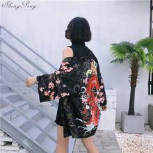 Shop <b>Harajuku Kimono</b> - Great deals on <b>Harajuku Kimono</b> on ...
