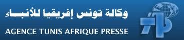 وطني وزارة التجهيز تقتني معدات لازالة الثلوج بقيمة 6,7مليون دينار images?q=tbn:ANd9GcR
