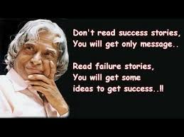 13 Inspiring Quotes of Sir A P J Abdul Kalam which will Inspire ...