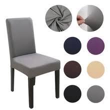 <b>wedding chair covers</b>