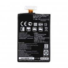 <b>Mobile Phone Batteries</b>