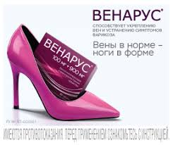 ЛАКТАЦИД фарма ср-во д/интим. гигиен. с антибактериальные ...