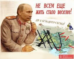 СНБО просит жителей Донбасса остерегаться мин - Цензор.НЕТ 8653