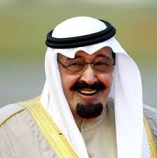 King Abdullah Bin Abdul Aziz Today (on June 9, 2010), the Kingdom of Saudi Arabia celebrates the fifth anniversary of King Abdullah Bin Abdul Aziz's ... - King-Abdullah-Bin-Abdul-Aziz-e1276096104633