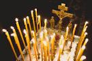 Молитвы на 40-й день