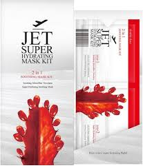 <b>Double Dare OMG</b>! <b>JET</b> Super Hydrating Mask Kit2IN1 Soothing ...