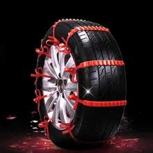 Snow Chains_Free shipping on Snow Chains in Winter Goods ...