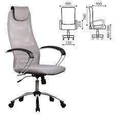 """<b>Кресло офисное МЕТТА</b> """"<b>BK-8CH</b>"""", ткань-сетка, хром, светло-серое"""