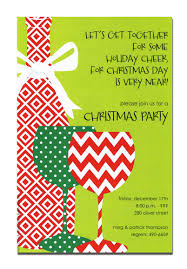 christmas in  invitations templates christmas invitation clipart middot christmas open house invitations middot christmas in invitation template