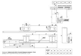 <b>Направляющие</b> для ящиков DB3521Zn/350 <b>350 мм</b> | BOYARD ...