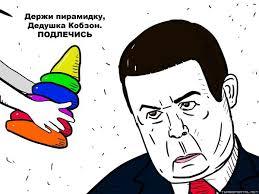 Путин наградил Кобзона за помощь донбасским сепаратистам - Цензор.НЕТ 552