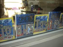 childrens literature bookseedstudio that