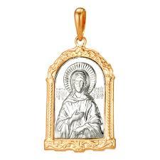 """Купить <b>золотая иконка</b> """"<b>святая блаженная</b> ксения петербургская ..."""