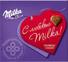 Купить <b>Конфеты Milka</b> из молочного шоколада с ореховой ...