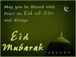Happy Eid ul Fitr Text Greetings Inspirational Quotes, Thoughts Pics