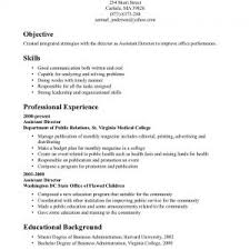 listing computer skills on resume get free templates listing    resume  easy resume examples skills resume skills and qualifications examples basic