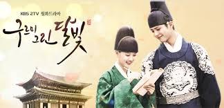 نتیجه تصویری برای سریال کره ای مهتاب نقاشی شده با ابر