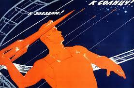 """Résultat de recherche d'images pour """"советский плакат"""""""
