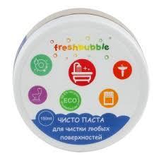 <b>Порошок для посудомоечной машины</b> Freshbubble - Repleo