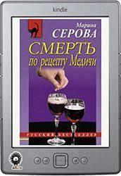 <b>Луганцева</b> Татьяна. <b>Сходняк снежных</b> лавин   книги   Pinterest