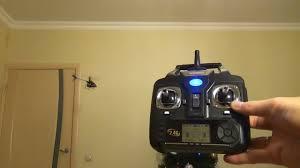 Как оттриммировать вертолет или квадрокоптер - YouTube