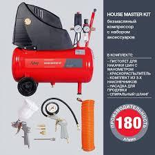FUBAG HOUSE MASTER <b>KIT</b> + <b>5</b> предметов - отзывы, фото ...