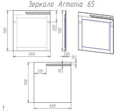 <b>Зеркало ALVARO BANOS Armonia</b> 65, 8404.1000 - купить в ...