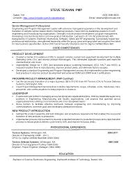 sample resume for experienced software test engineer sample resume for experienced software test engineer sample resume office manager resume it training and
