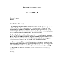 reference letter template quote templates 4 reference letter template