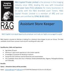 assistant store keeper r g capital latest jobs in sri lanka job best job site in sri lanka lk