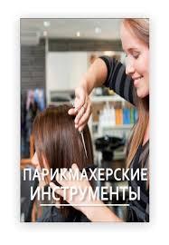 <b>Триммер Valera</b> 642.02 <b>X</b>-<b>Cut</b> для бороды и щетины
