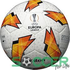 <b>Мяч футбольный Molten</b> Official Match <b>Ball</b> of The UEFA Europa ...