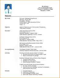 resume forms for student job inventory count sheet resume forms for student job the best high