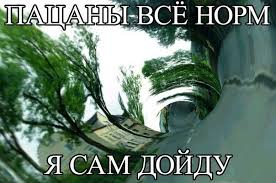 Савченко чувствует себя нормально, занимается физкультурой, - МИД РФ - Цензор.НЕТ 821