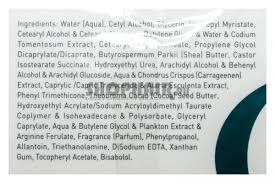<b>GIGI</b> Bioplasma BP Night Creame Supreme - <b>Крем энергетический</b> ...