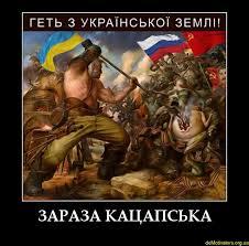 В Киев в рамках поддержки президентских выборов в Украине приедет замгоссекретаря США - Цензор.НЕТ 8315
