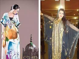 أزياء بفدادية ...! images?q=tbn:ANd9GcR