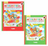 Книги – купить детские развивающие книги в интернет-магазине ...