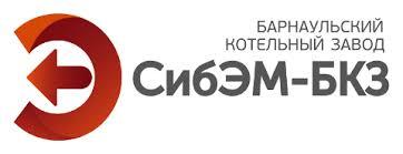 """ООО """"Сибэнергомаш-БКЗ"""""""